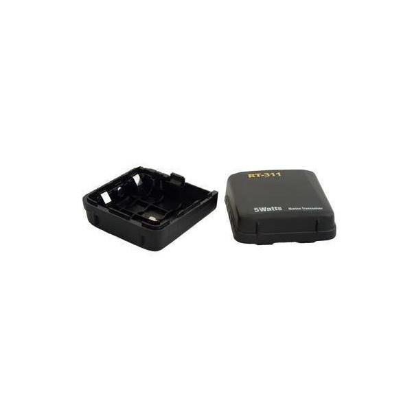 Pack Sécurité Batterie pour RT311 Comptoir Nautique